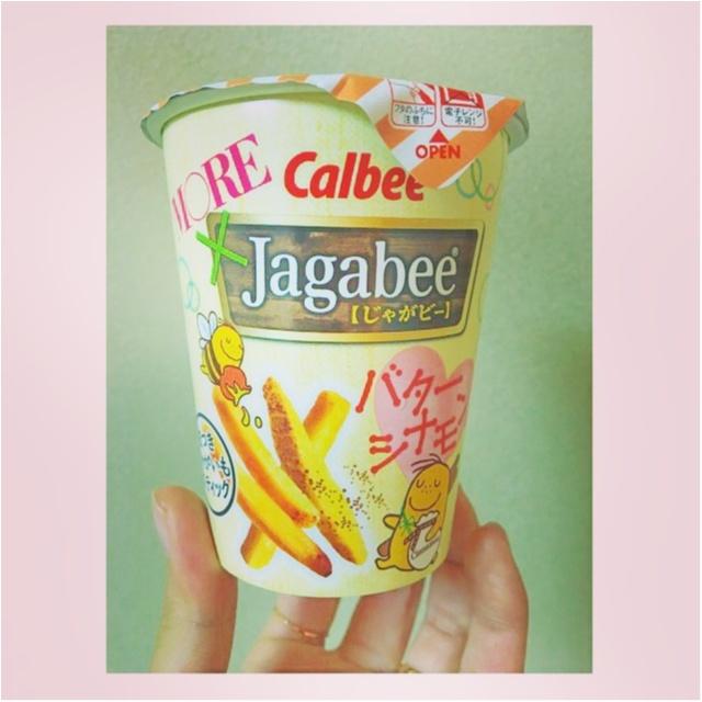 ジャガビー♪新しい味‼︎_1