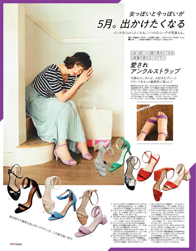 5月、出かけたくなるサンダルだけPlease!(2)