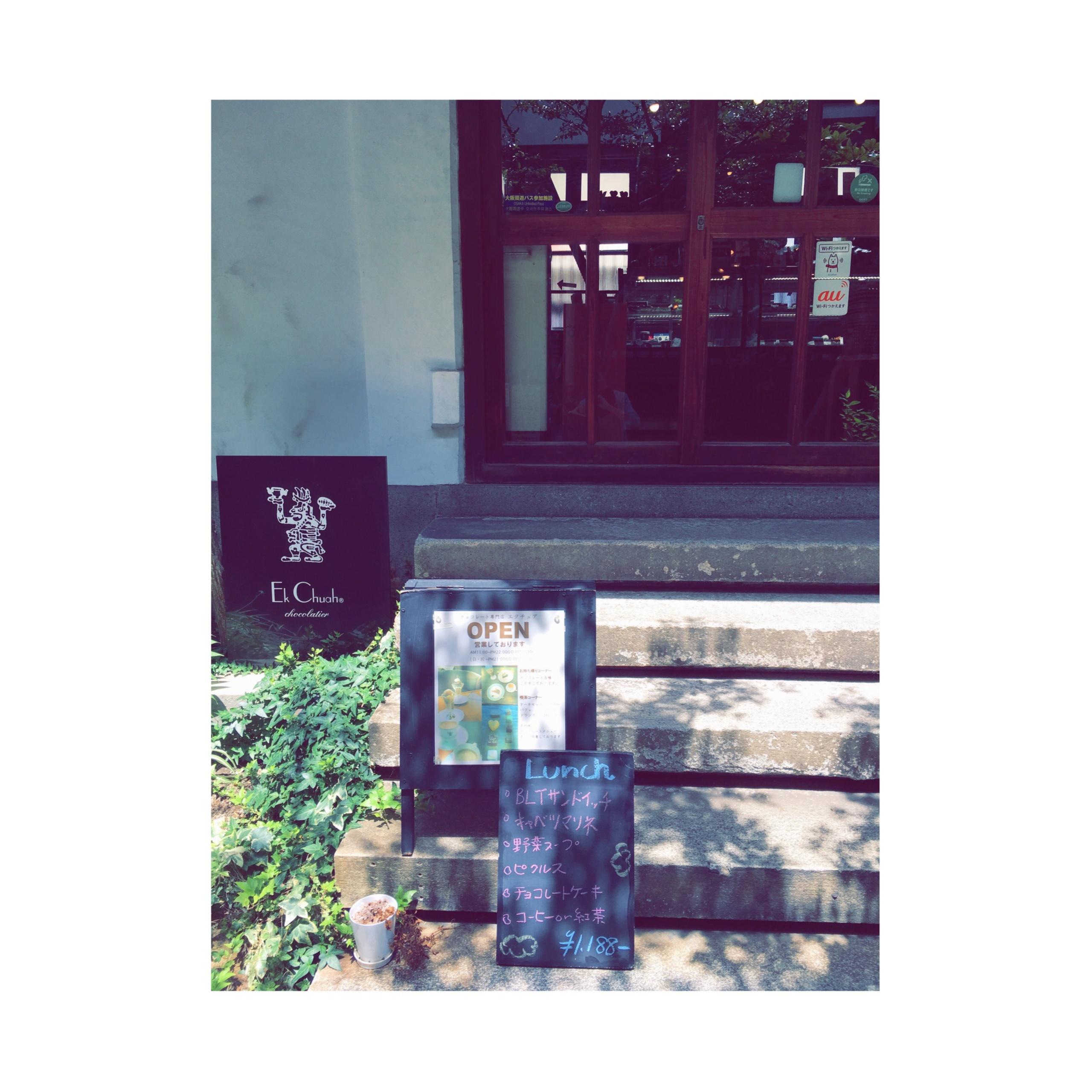 《ご当地MORE★》【ツウな手土産を買うならここ!】大阪で訪れたいチョコレート専門店❤️_1