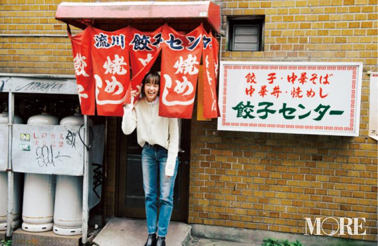 自家製のラー油とたっぷりの観音ねぎと一緒に♡ 広島『餃子センター』の「焼餃子」を食べるという幸せ♡_3