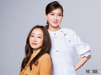 冬こそ美白スキンケアが大事! 美のプロ・神崎恵さん&貴子先生が語る「冬のメラニンリセット&保湿の重要性」とは?