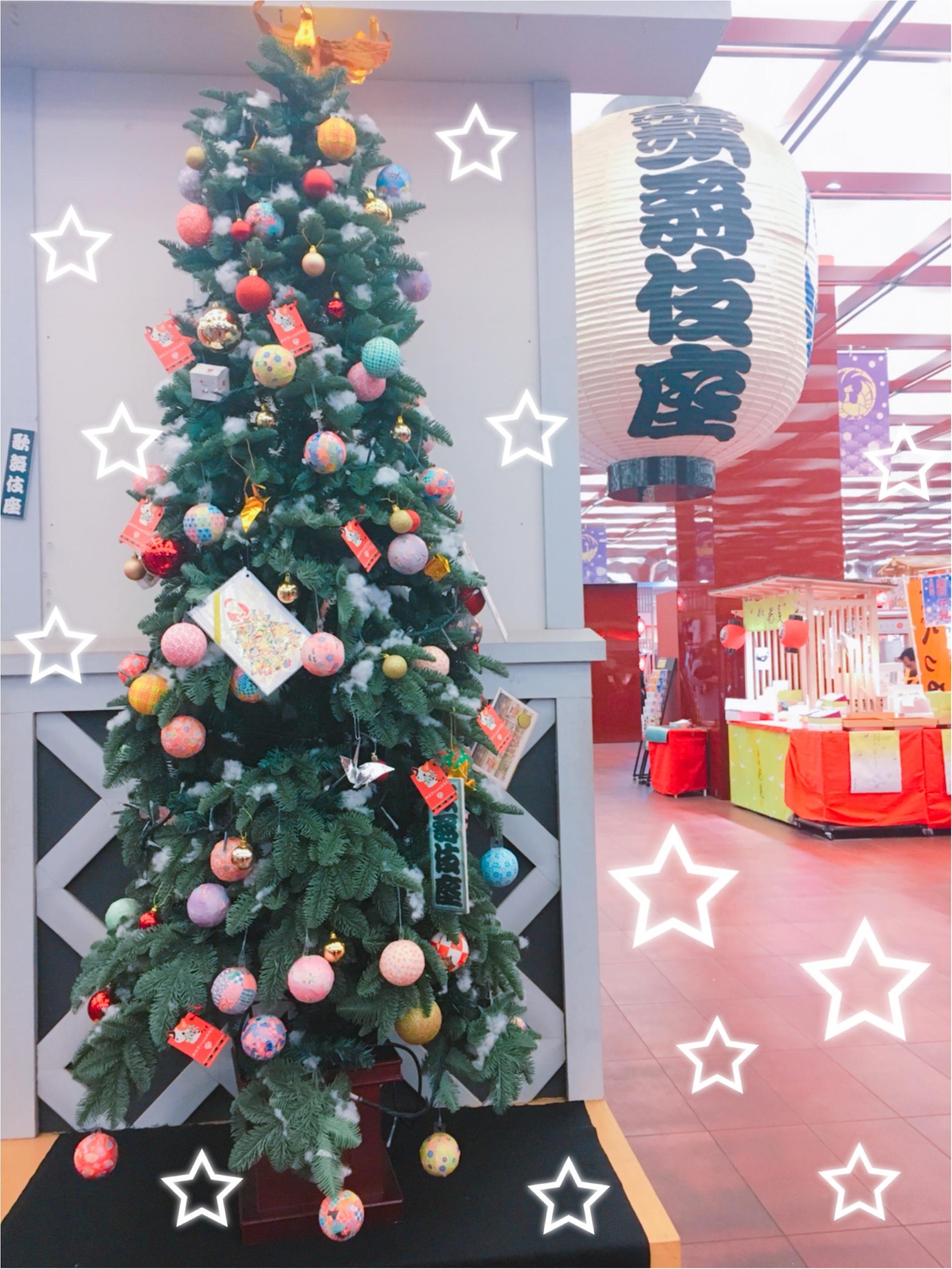 【クリスマスまであと6日!】クリスマスツリーでカウントダウン☆ ポップなデコレーションがかわいい和のツリー@歌舞伎座_1
