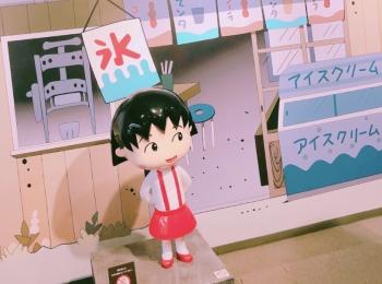【松屋銀座特別イベント】ちびまる子ちゃん展とケアベア展に行ってきました(^^)