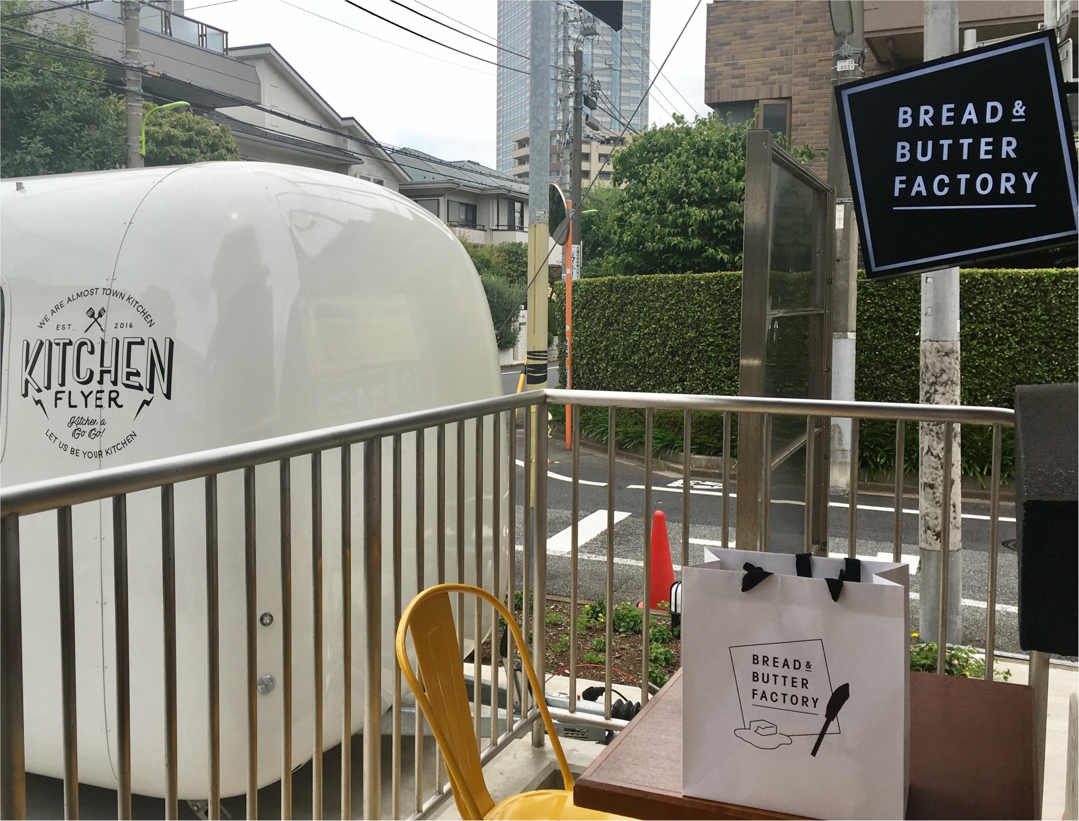 【朝活スポット】✰パンマニアがオススメする✰世田谷のオシャレなカフェでゆったりモーニング。_8