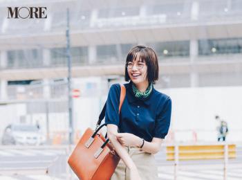 【今日のコーデ】<佐藤栞里>外回りの日は動けるチノパンにポロシャツ+スカーフで仕事のきちんと感を!