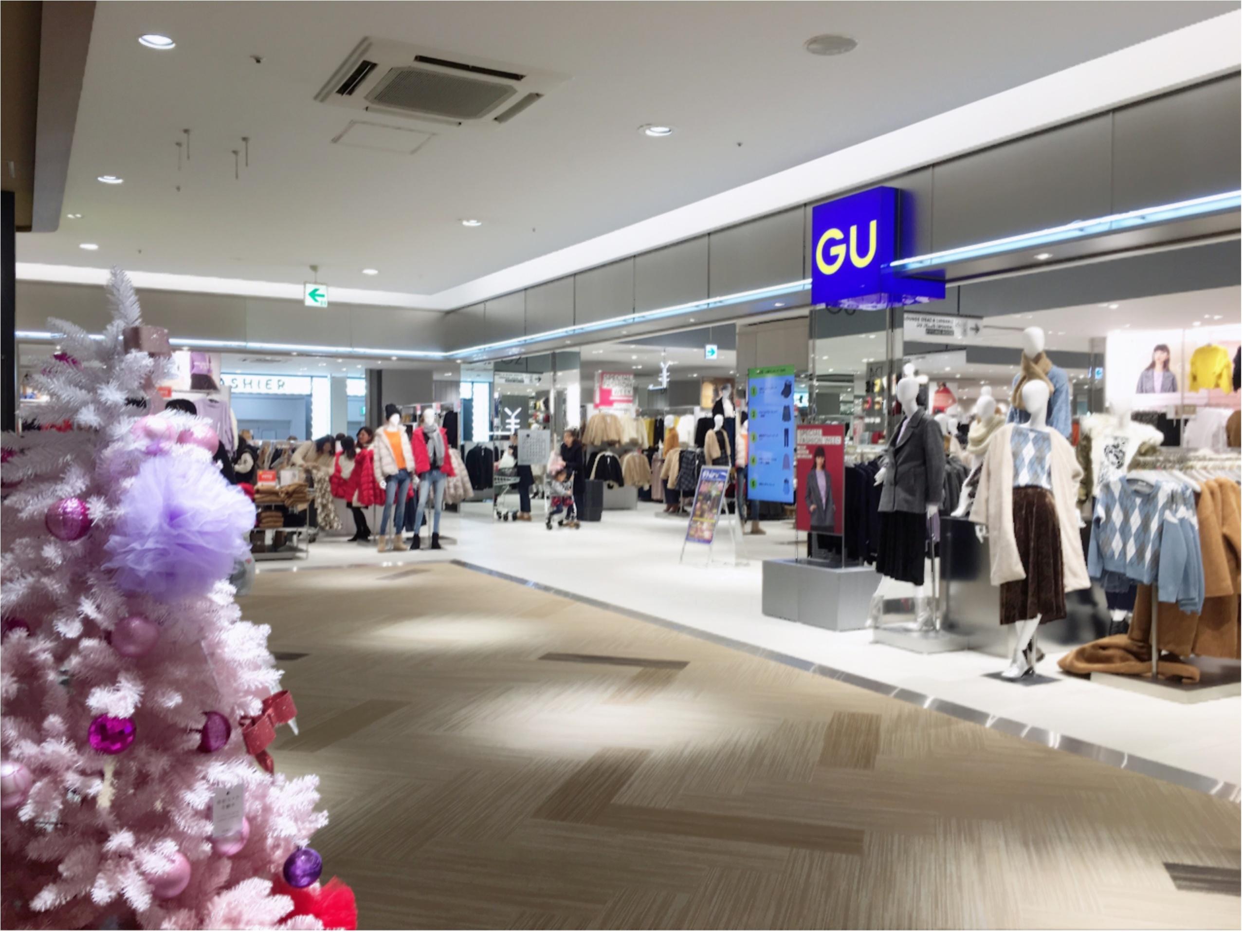 【GU(ジーユー)】全国に2店舗!「超」大型店へ。限定商品の見分け方、教えます。_1