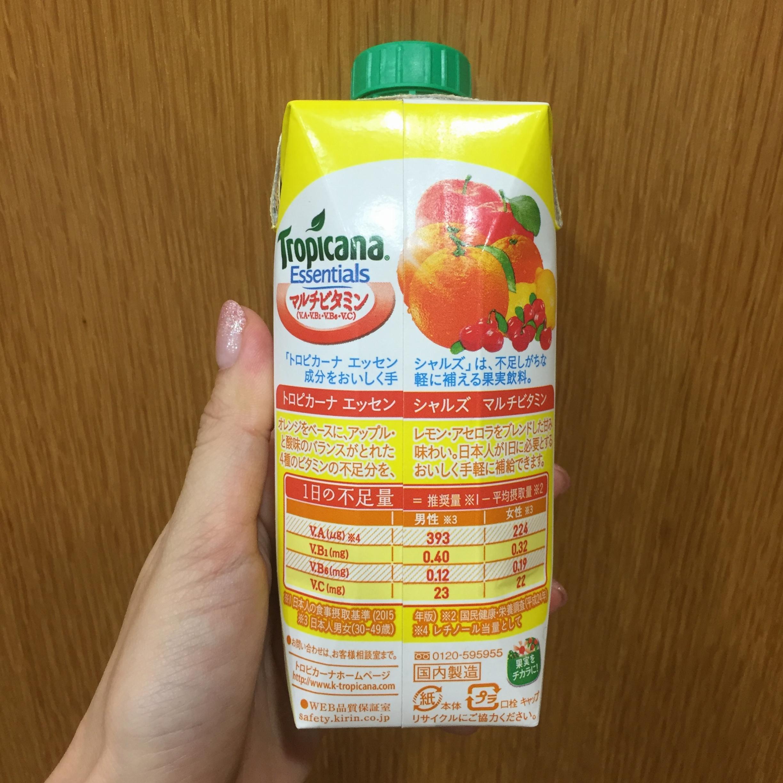 """""""美味しいついでに栄養補給"""" コンビニでジュースを買うなら間違いなくこれ✨_5"""