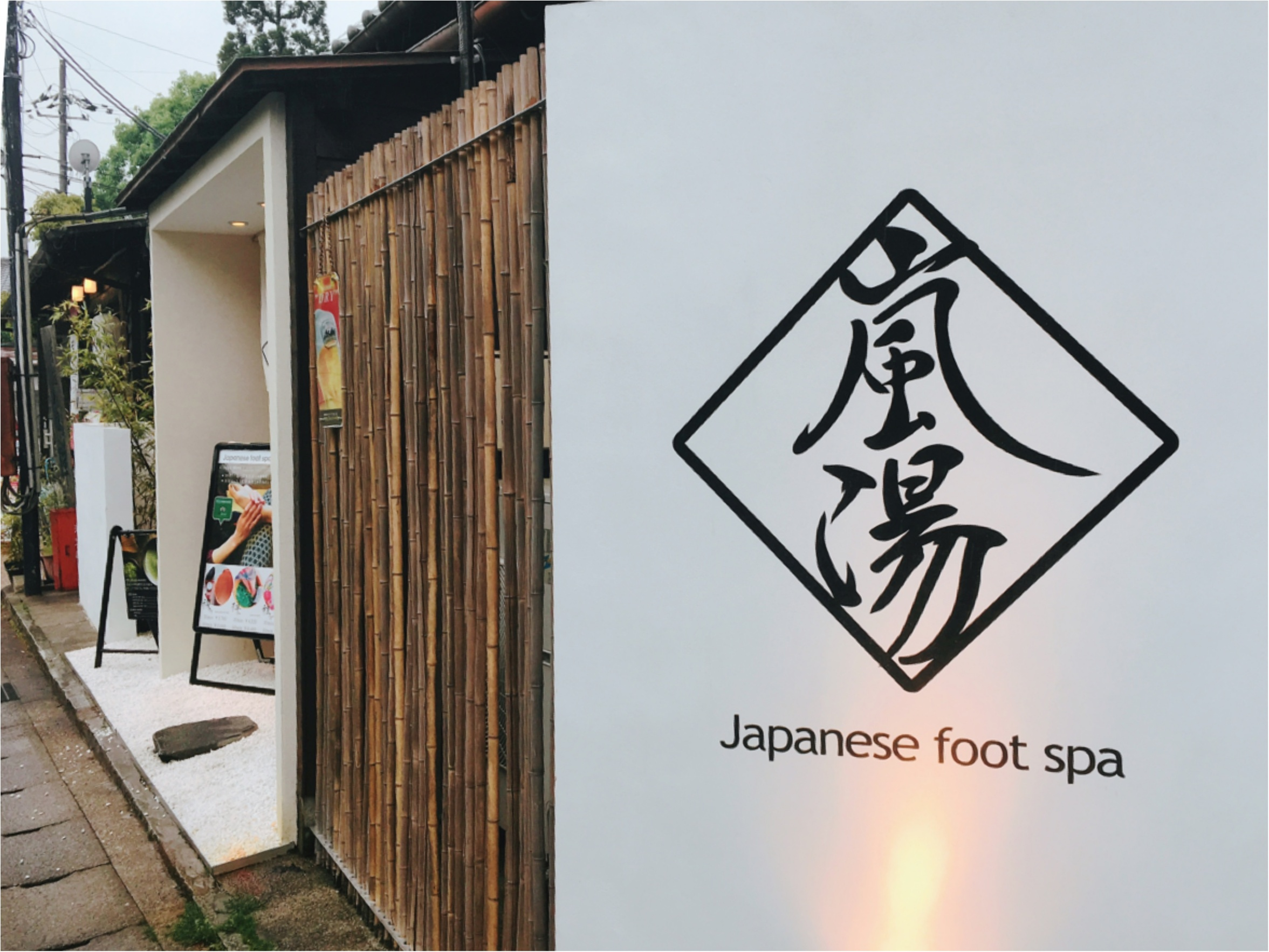 京都女子旅特集《2019年版》- 旅する女子がおすすめする、インスタ映えスポットやカフェ、レンタル着物は?_37