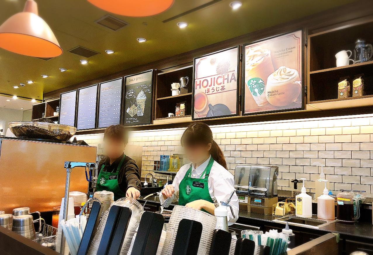 【#スタバ】あと5日!ほうじ茶フラペ、ラテが美味しすぎる\( °ω° )/♡ ラテに◎店員さんオススメの甘〜いフードは◯◯…♩_3