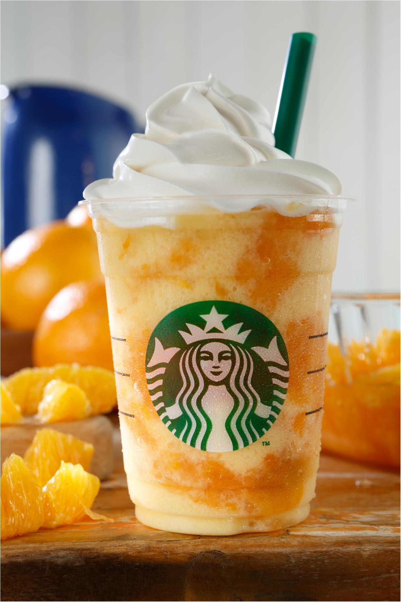 まるでオレンジ丸かじり!!! 『スターバックス』の明日発売の新作フラペチーノはここがすごい!_2