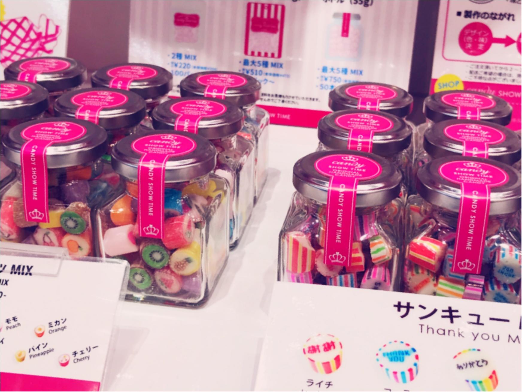 ★手土産にいかが?見た目も可愛い『candy SHOW TIME』の手作りキャンディーはお呼ばれに最適スイーツ★_3