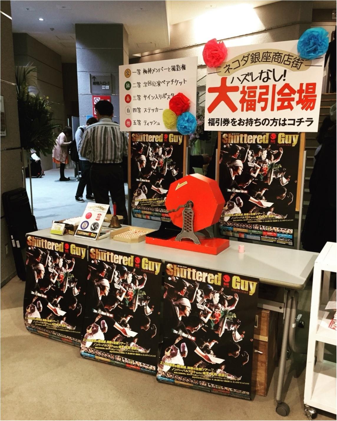 はじまりの春に心躍るエンタメ舞台【梅棒8th SHOW『Shuttered Guy』】4都市ツアー開幕!!_3