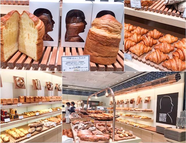 『渋谷スクランブルスクエア』はおしゃれなカフェ・スイーツ・お土産ショップの宝庫! おすすめグルメ11選_5