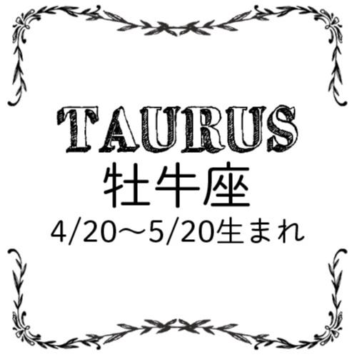 <7/28~8/27>今月のMORE HAPPY☆占い_3