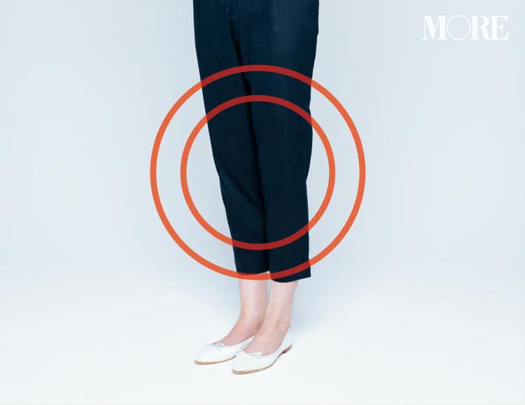 ボトム×靴の組み合わせでもっと細見え! どれが一番きれいに見えるか、全部はいてみました☆ 記事Photo Gallery_1_23
