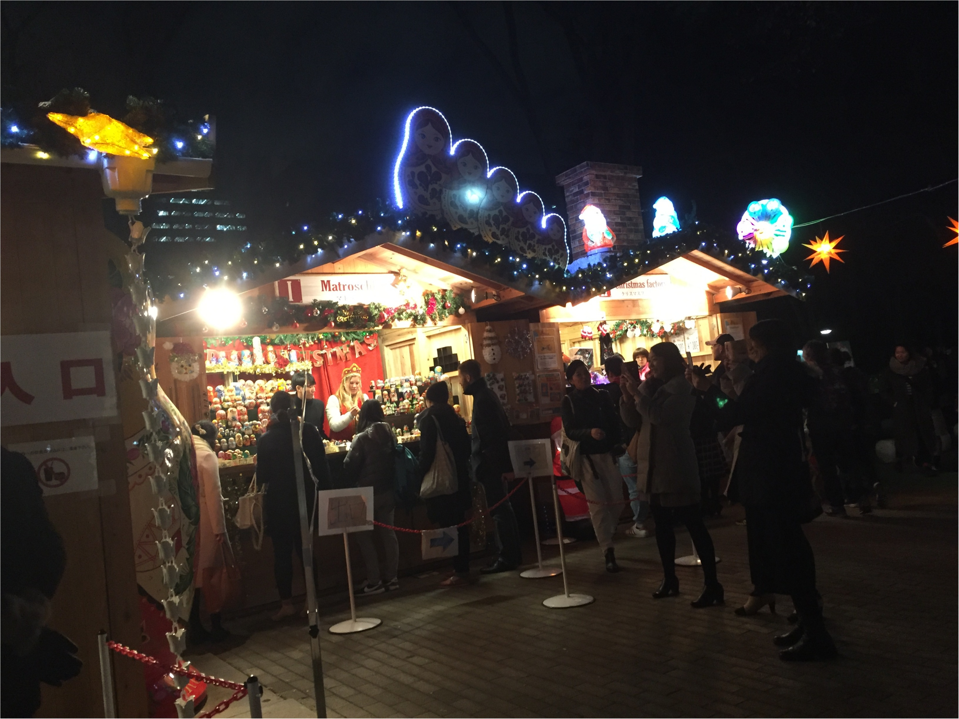 思わぬ素敵な出会いが✨✨日比谷公園【*東京クリスマスマーケット*】に行ってきました♪♪_4