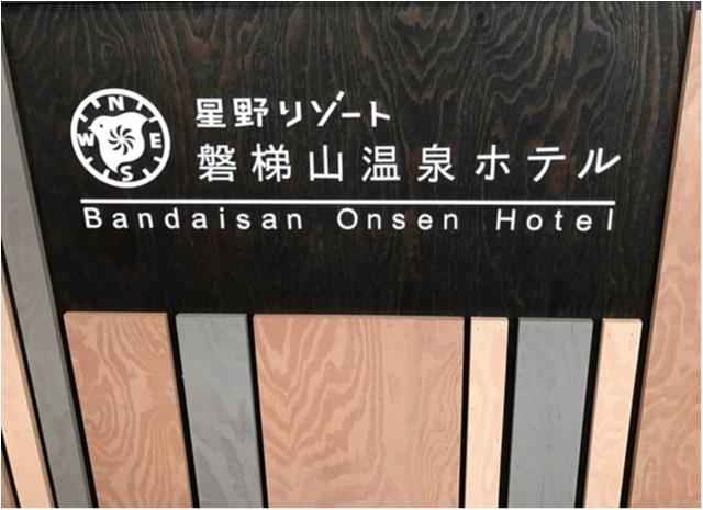 【女子旅におすすめ♡】秋の福島県で自然に癒されてきました〜磐梯編〜_3