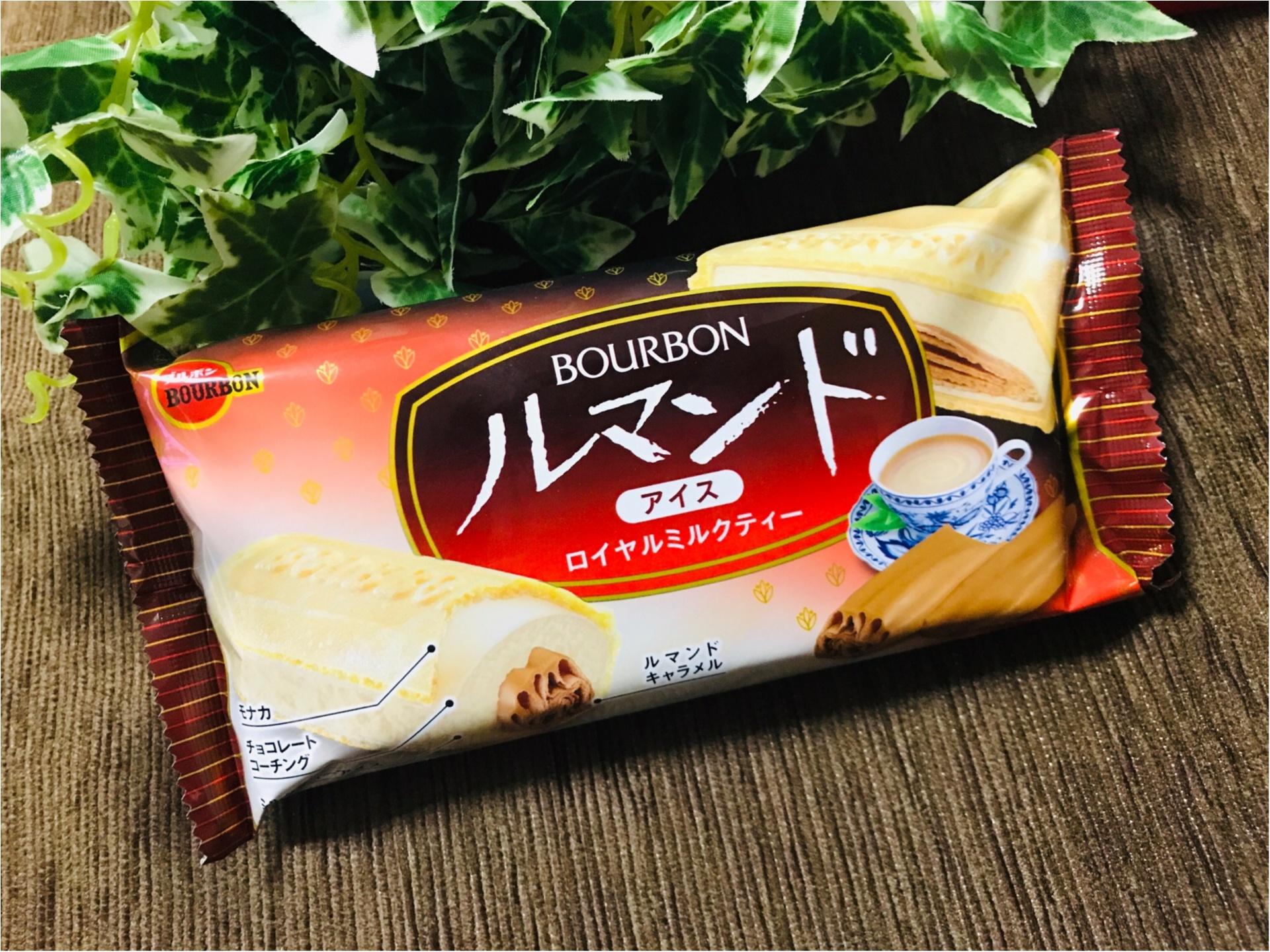 【ルマンドアイス】ついに関東に上陸!《ロイヤルミルクティ味》が前作超えの美味しさ❤︎_1