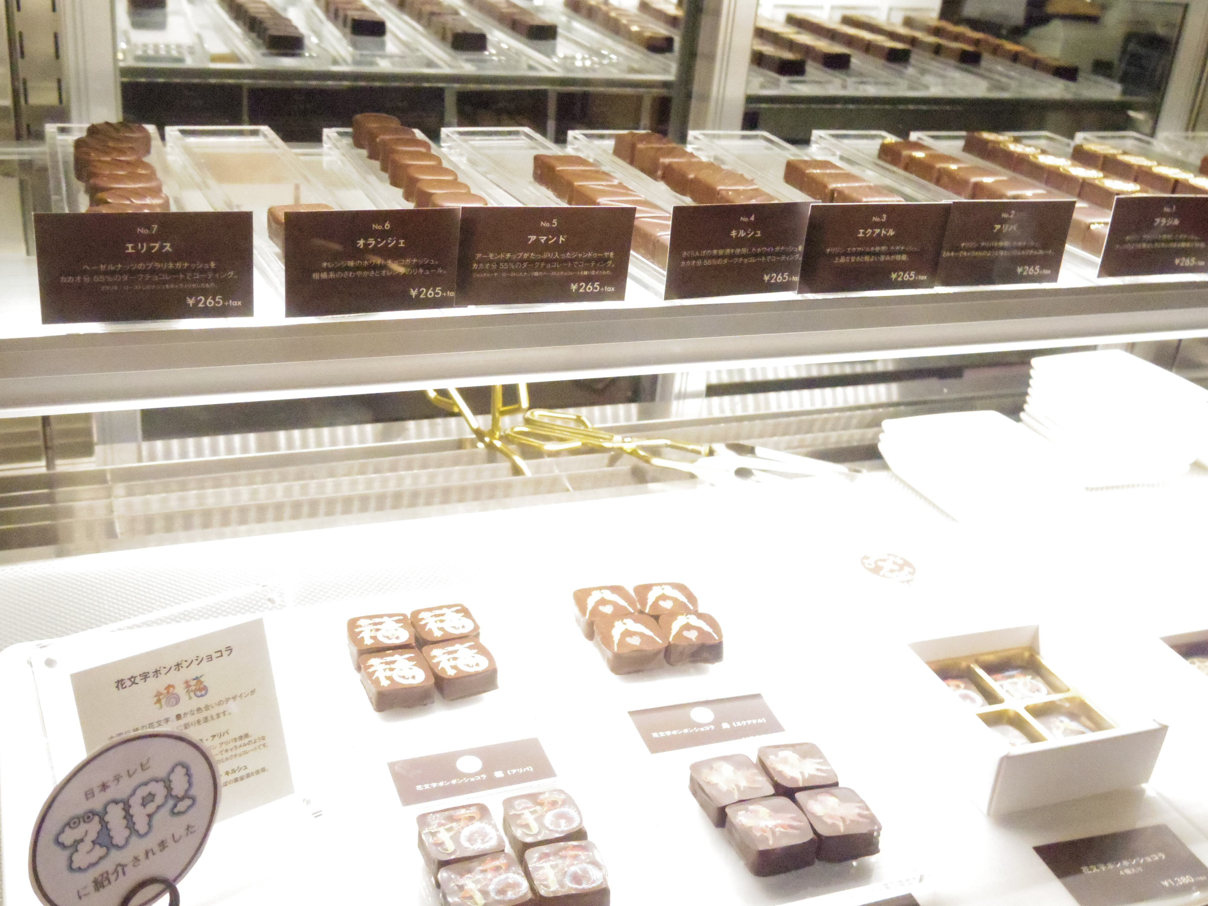 【食べるだけじゃない!】横浜のチョコレートファクトリーに行ってきた♡_5