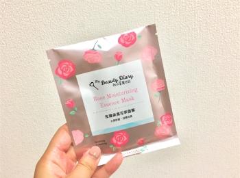 【今週のパックvol.4】我的美麗日記(私のきれい日記)『薔薇保濕花萃面膜』