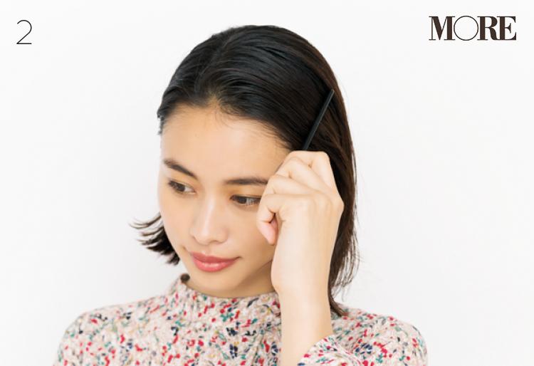 猫っ毛やうねりなど、髪質のお悩みを簡単カバー!! スタイリング剤&乾かし方でなりたい髪質になる方法♡_3_2