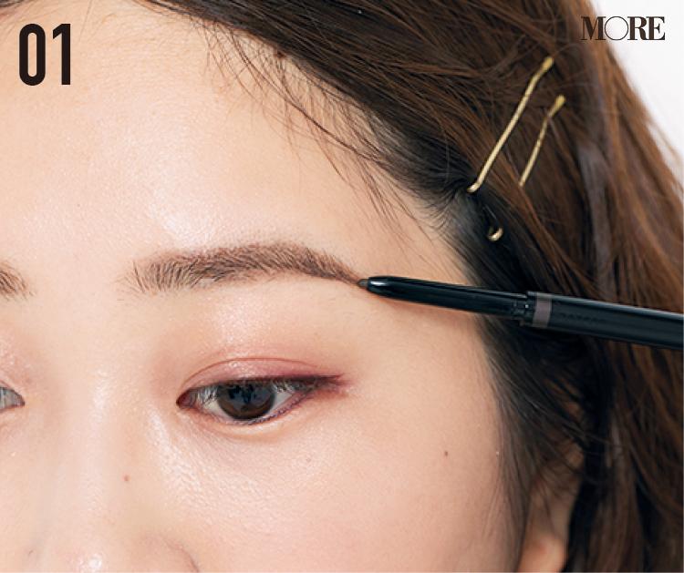 眉毛の整え方特集 -【世界一正しい眉のお手入れ法】など、眉迷子のための眉メイクの基本まとめ_66