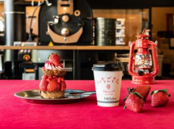 いちご×グランピング!? 南青山に、佐賀県新ブランド「いちごさん」を堪能できるカフェが限定オープン♡ 【 #いちご 11】