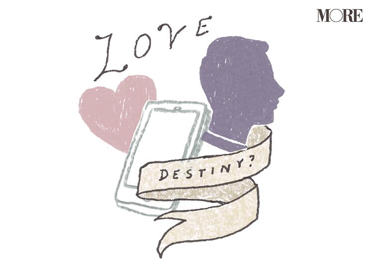 【2020年占い】人気占術研究家・水晶玉子が、最高の婚活YEAR到来を告げる! 2020年は約200年に一度の転換期ってホント⁉ _4