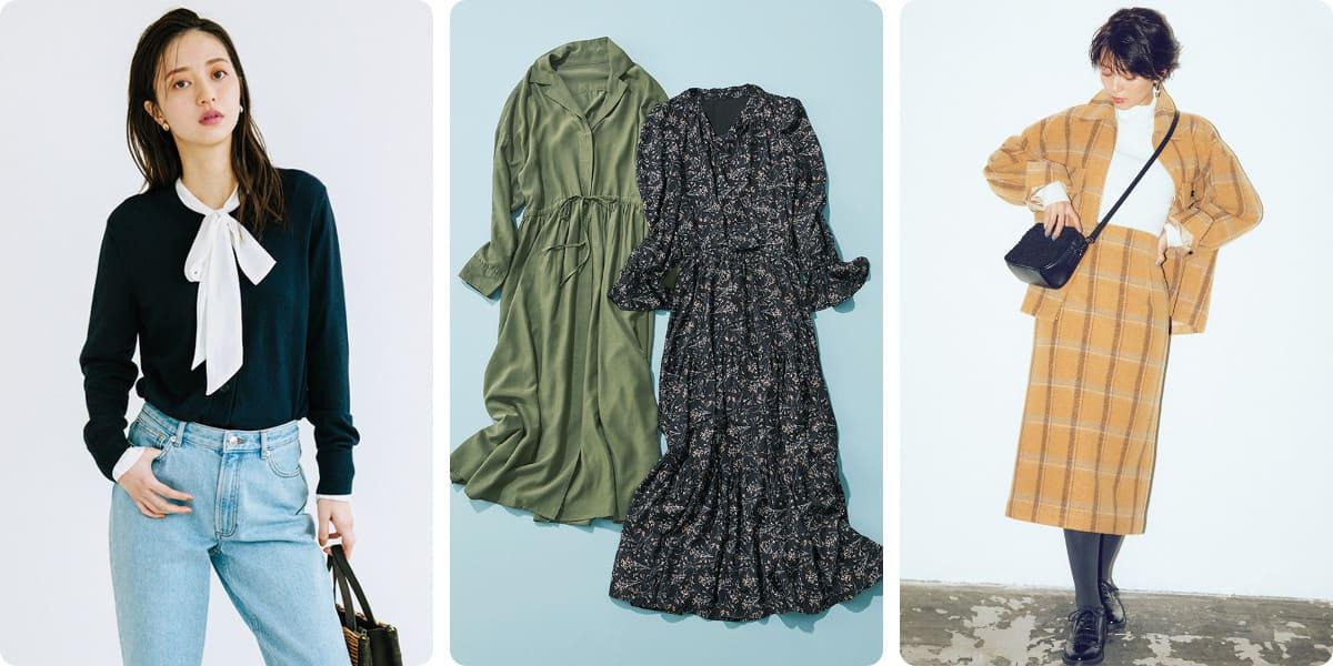 20代後半の女子におすすめ! ファッションブランド23選 | 2020年版_1
