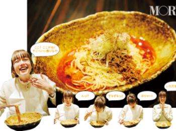 広島で絶対食べたい汁なし担担麺、教えます★ ブームの火付け役といわれる人気店はここ!