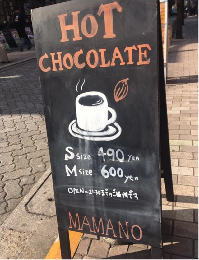 わお!【最高級チョコ専門店】神様のチョコレートに出会った〜〜〜_6