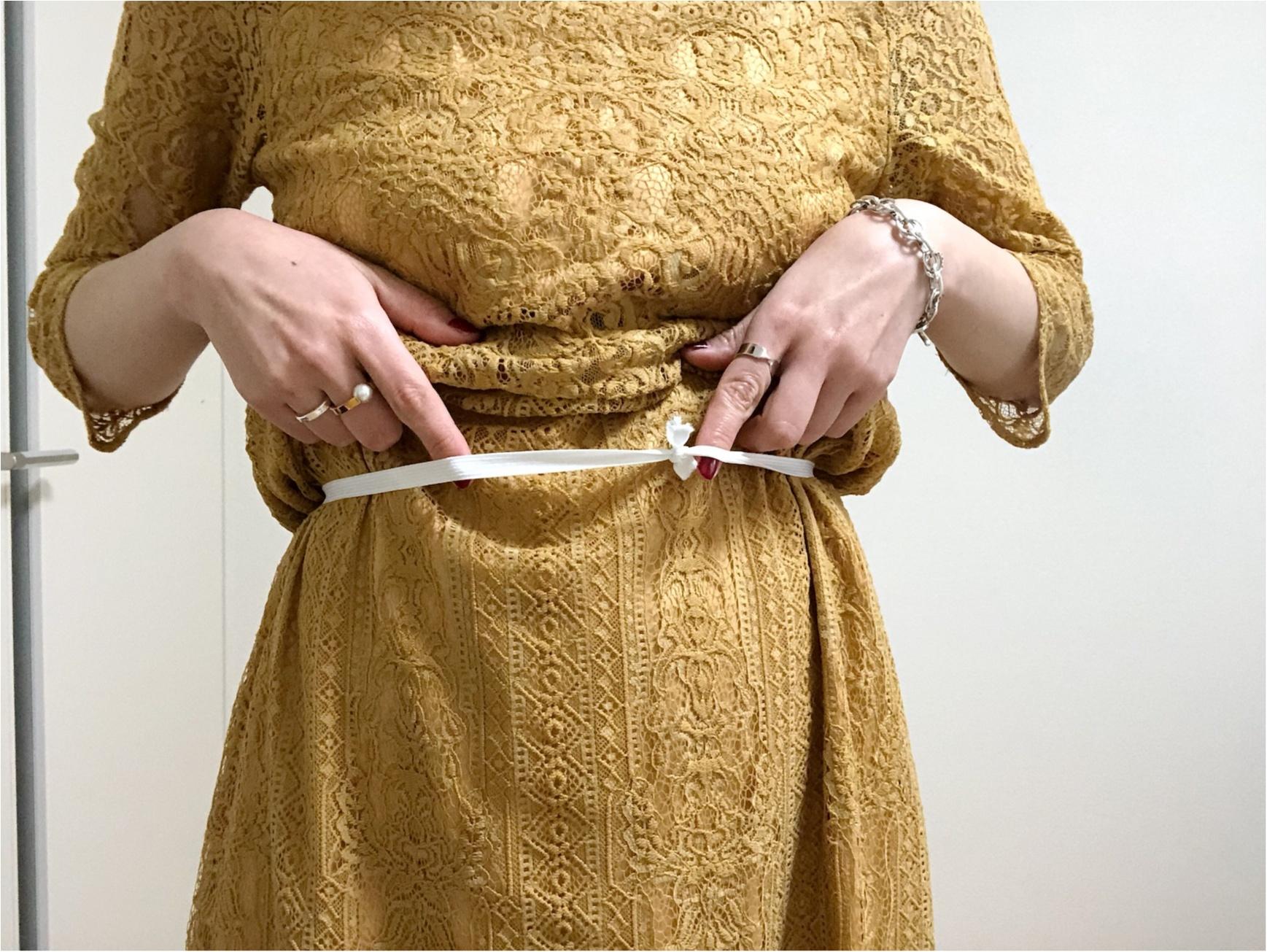 《MORE大女子会2018》コーディネートとその秘密を大解剖!レースドレスの秘密とは??&ヘアスタイルのご紹介!_3