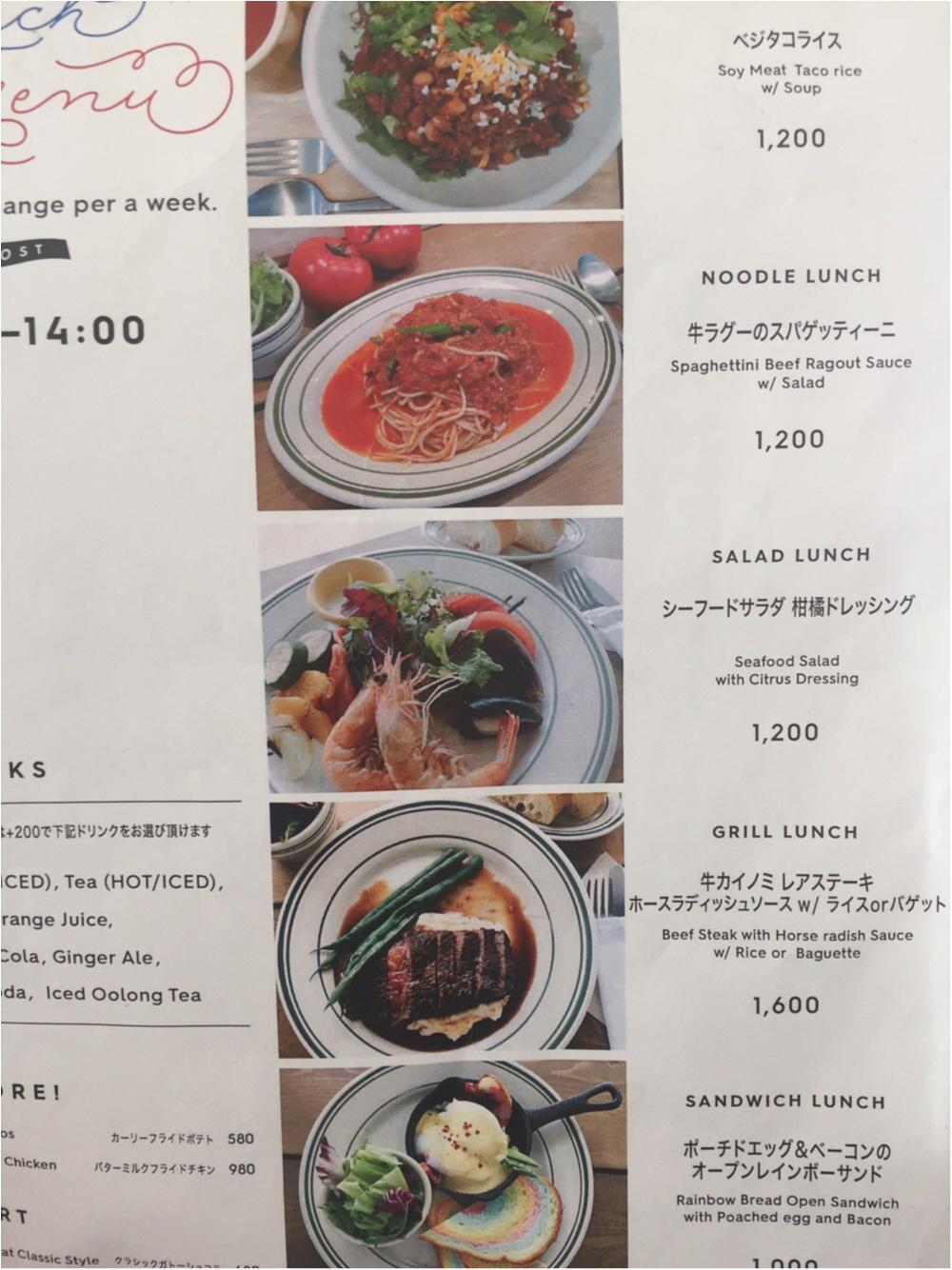 """【FOOD】ロケーション抜群!由比ヶ浜♡材木座テラスでみつけた""""Rainbow Bread""""★_5"""