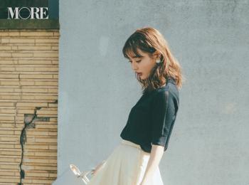 【今日のコーデ】気になるカレから食事のお誘い。ほんのり透けるベージュのフレアスカートで品を添えて♡ <内田理央>