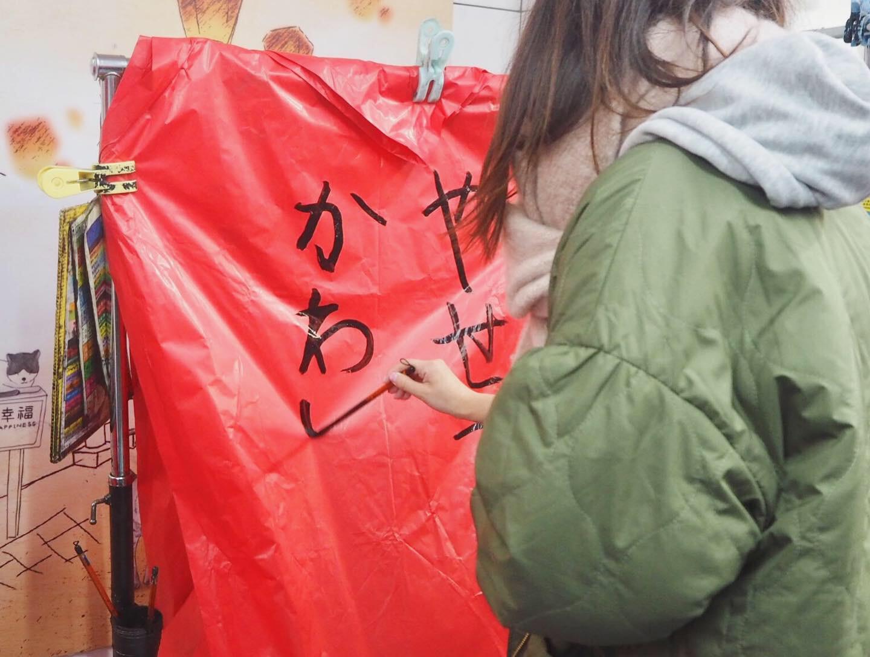 《台湾女子旅》大晦日は十分で天燈上げ+嵐の夜の九份でお茶会_3