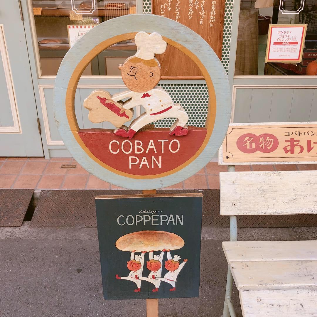 かわいくて美味しいパン屋さん♡ コッペパン専門店 『 コバトパン工場 』に行ってみました♡♡_2