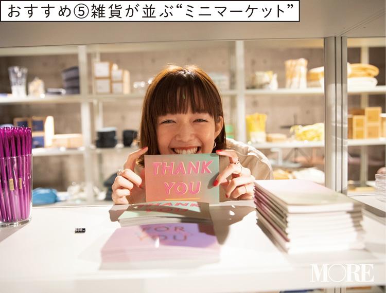 カフェも併設! 『HAY TOKYO』は、オシャレな家具と雑貨の宝庫だった!!【佐藤栞里のちょっと行ってみ!?】_5