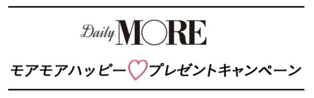プレゼント実施中! 『シード』のファッション感覚のコンタクトレンズ「JILL STUART 1day UV」オリジナルポーチを5名様にプレゼント♡_1