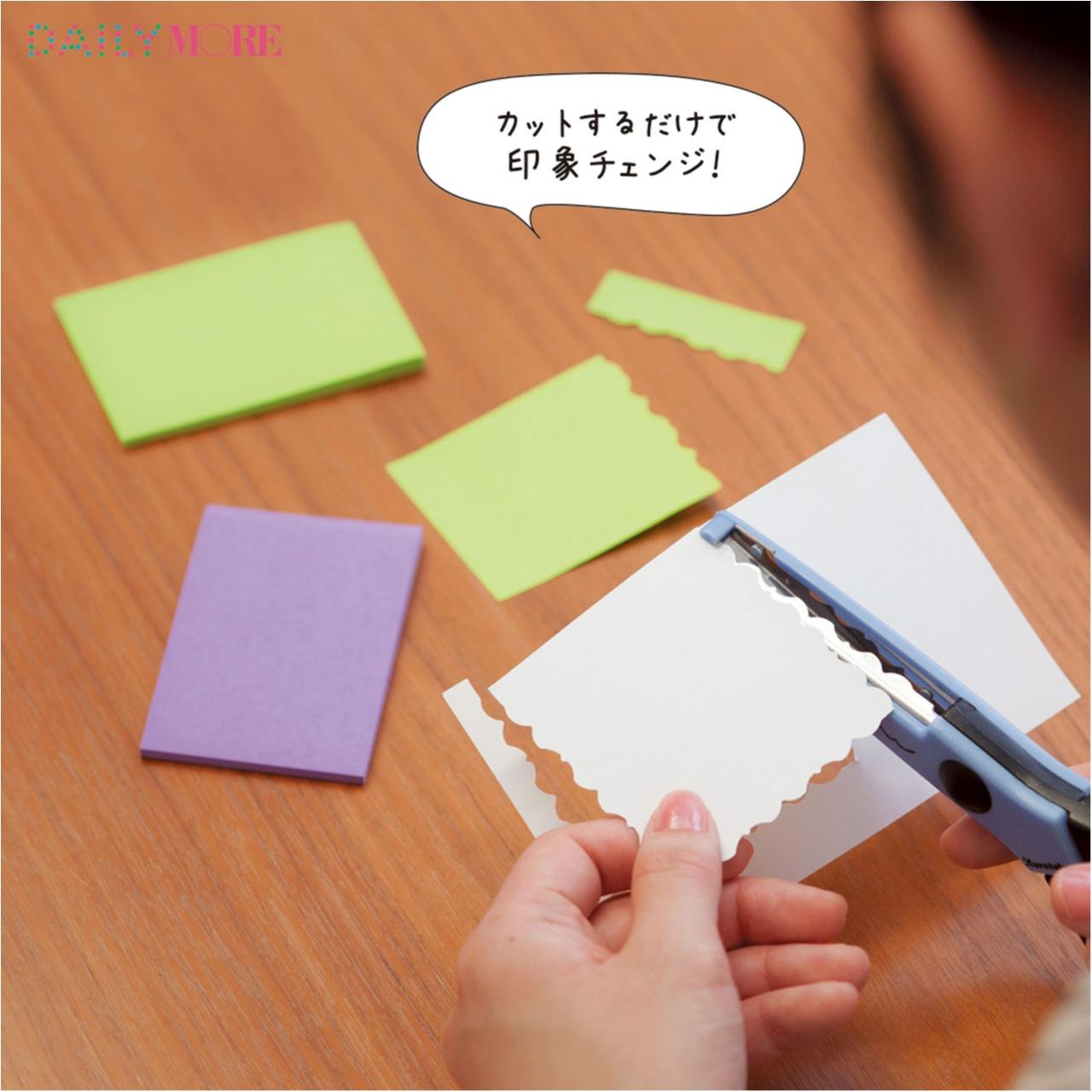 文具ソムリエール・菅 未里さんが教える! ほめられ「こてがみ」の極意♡_3