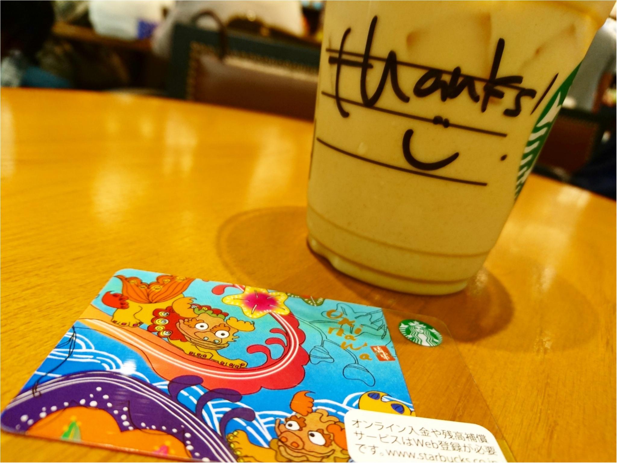 """【 happy 】"""" 小さな幸せ """" を大切に ^^_1"""