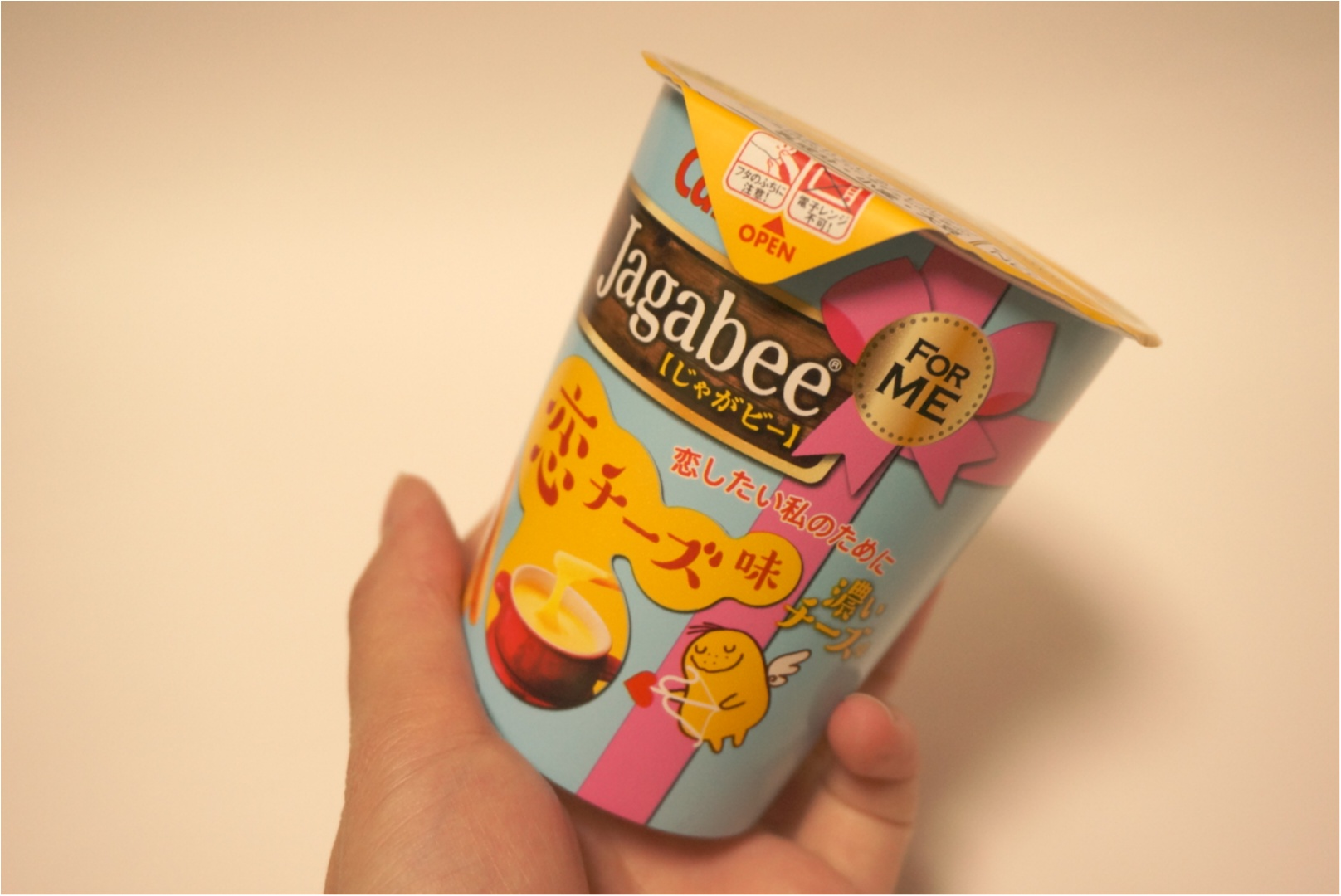 《とろけるような恋がしたい♡》セブン&アイグループ限定‼︎大人気菓子【Jagabee】の新商品は『恋チーズ』味♪_4