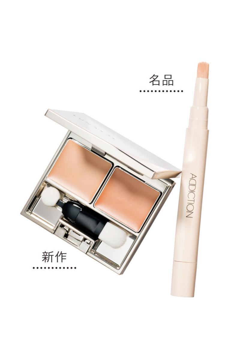 シミの悩みにおすすめの化粧品特集 - シミ対策スキンケア、気になるシミをカバーするコンシーラーまとめ_46