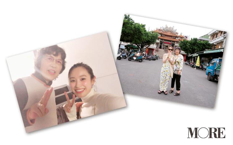 〝お義母さんと仲良し〟って憧れ♡ 高橋愛さんが教えてくれる「彼ママといい関係を築くコツ」_3