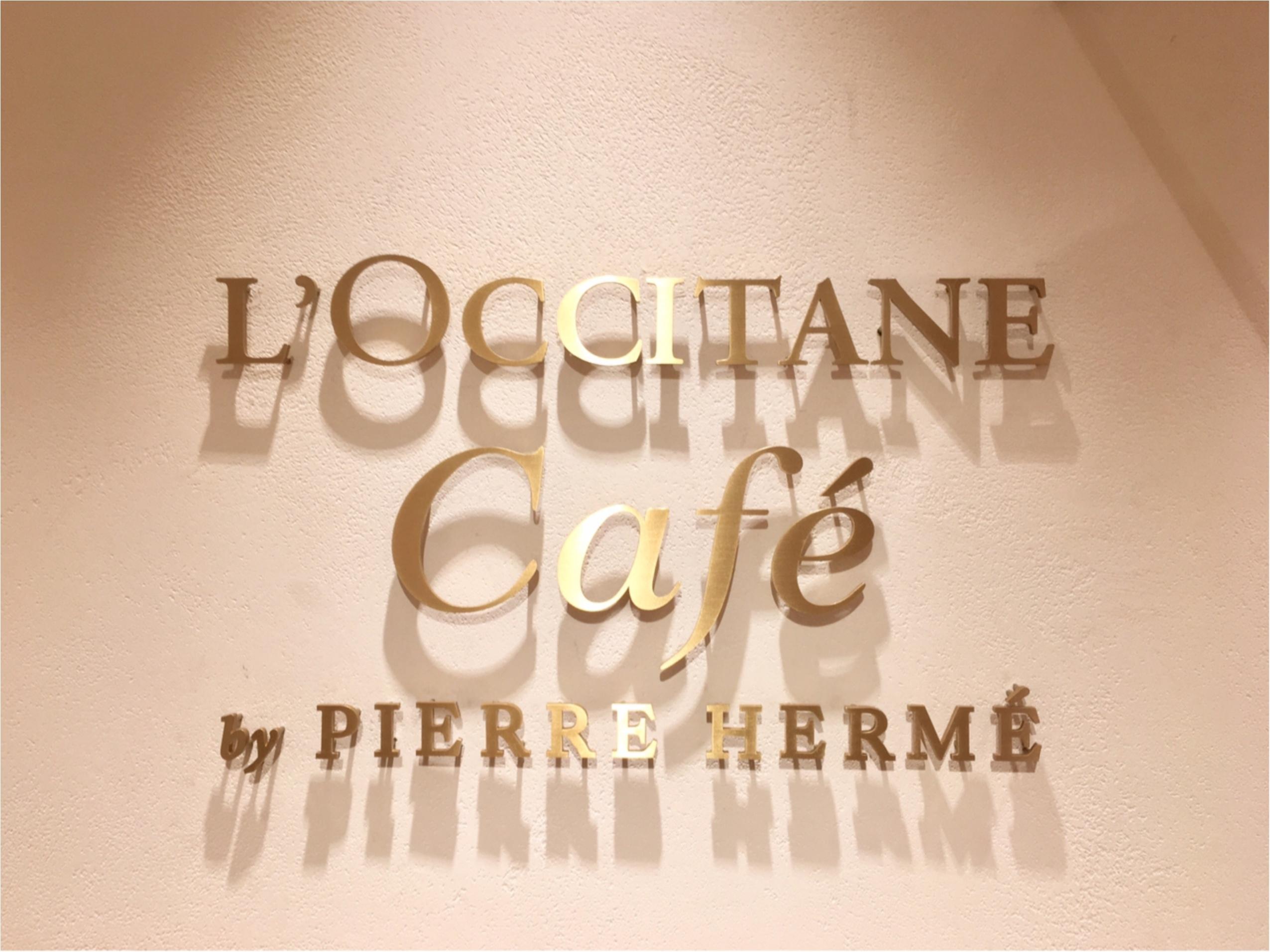 L'OCCITANE Café by Pierre Hermé(ロクシタンカフェ バイ ピエール・エルメ)へ♡_1