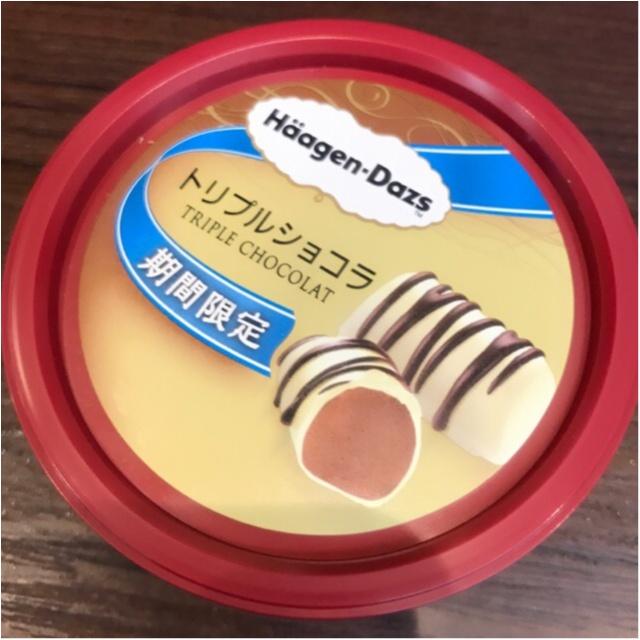 """あふれ出す""""チョコレート""""!!幸せの極み!裏切らない美味しさ!!_1"""