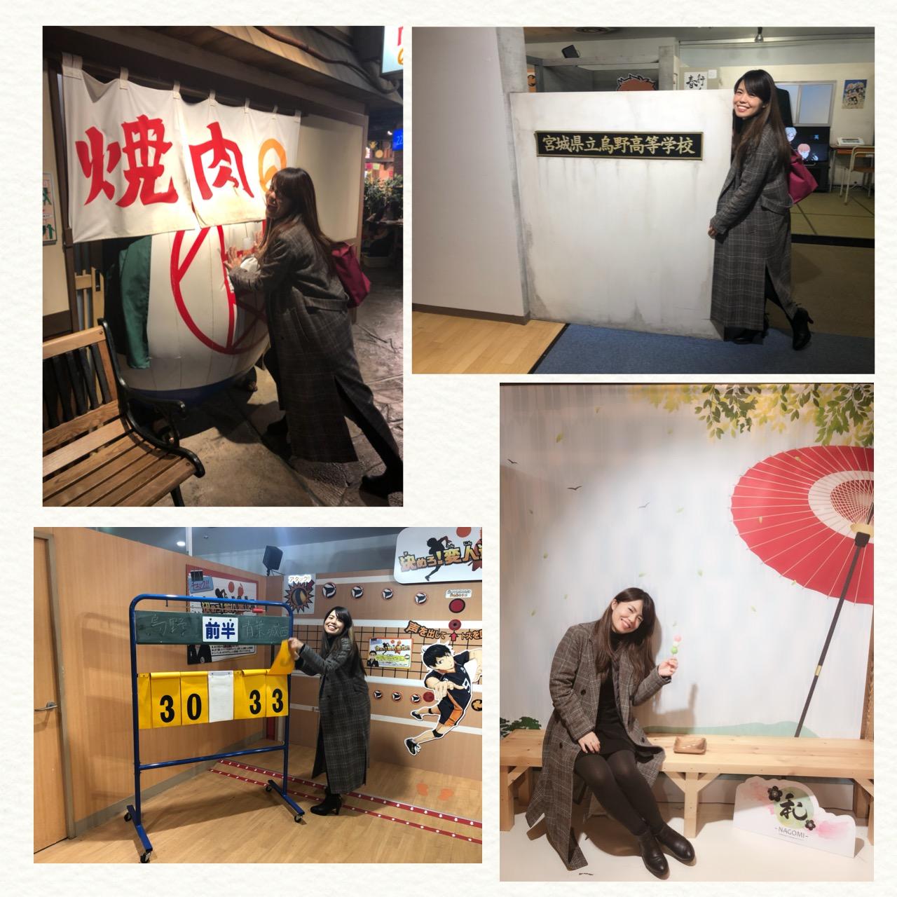 <2/17まで!>ついにグランドフィナーレ!J-WORLD TOKYOへ行ってきました♡_5