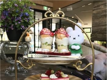 【名古屋】ストリングスホテル アフタヌーンティ
