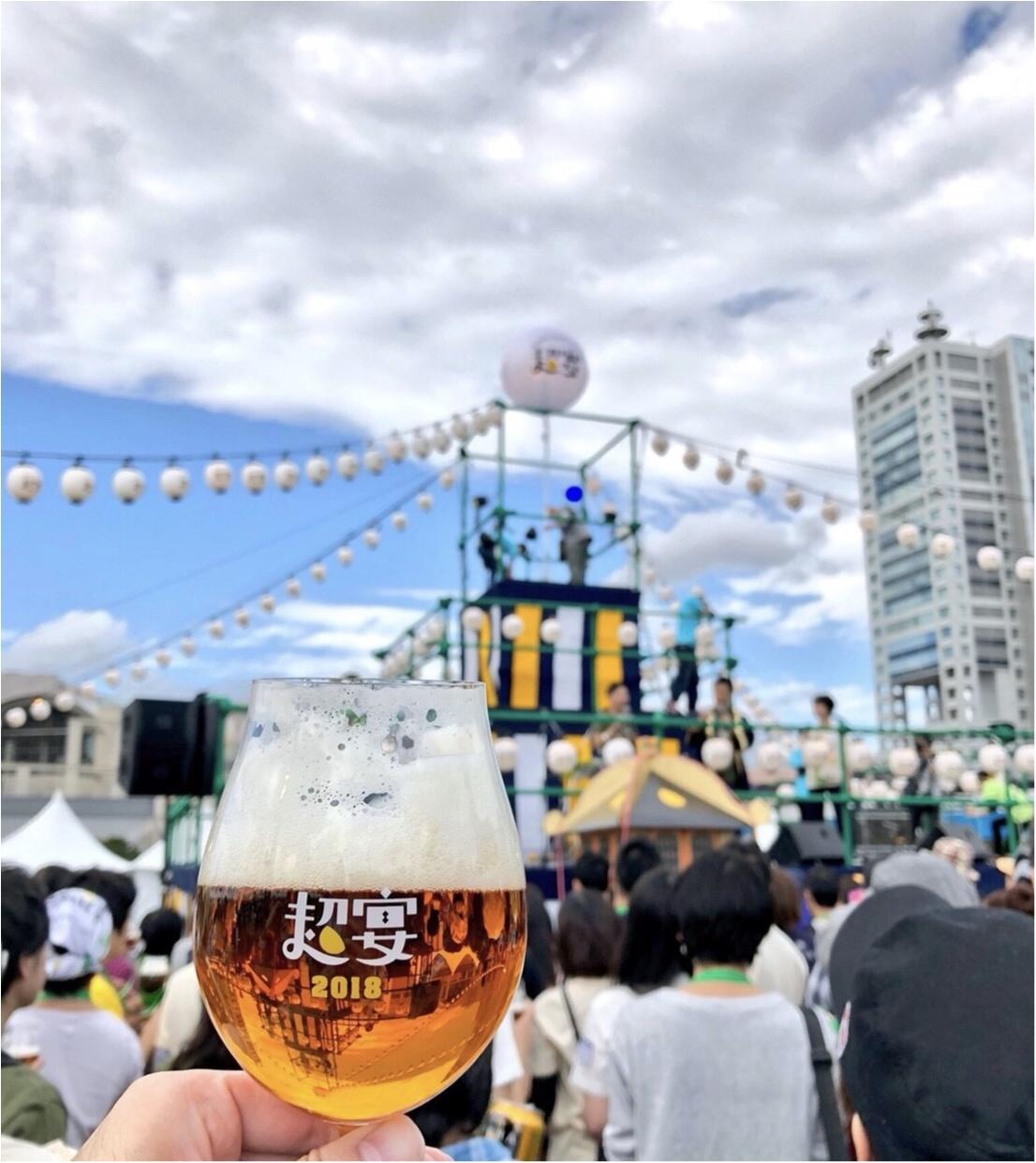 ヤッホーブルーイングのビールイベント【超宴2018】に参加してきました!_1
