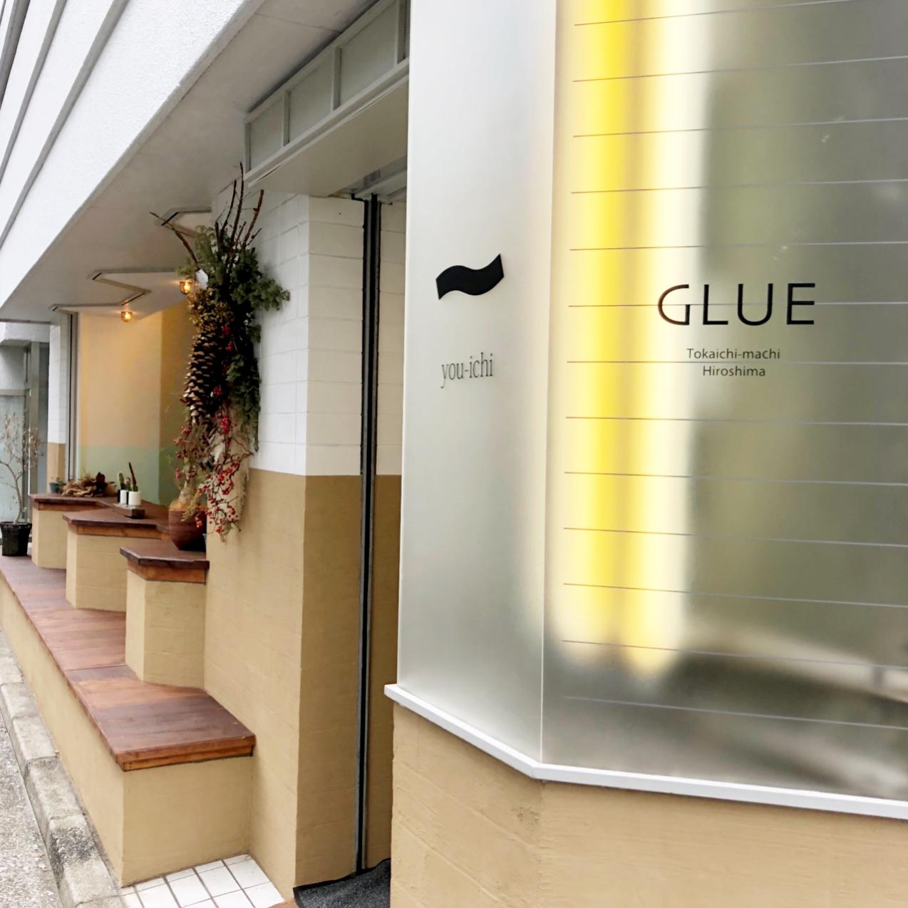 観光の休憩に立ち寄りたい!広島のおしゃれカフェ ♡『 you-ichi GLUE  』のおいしいジャムと焼き菓子♡ _1
