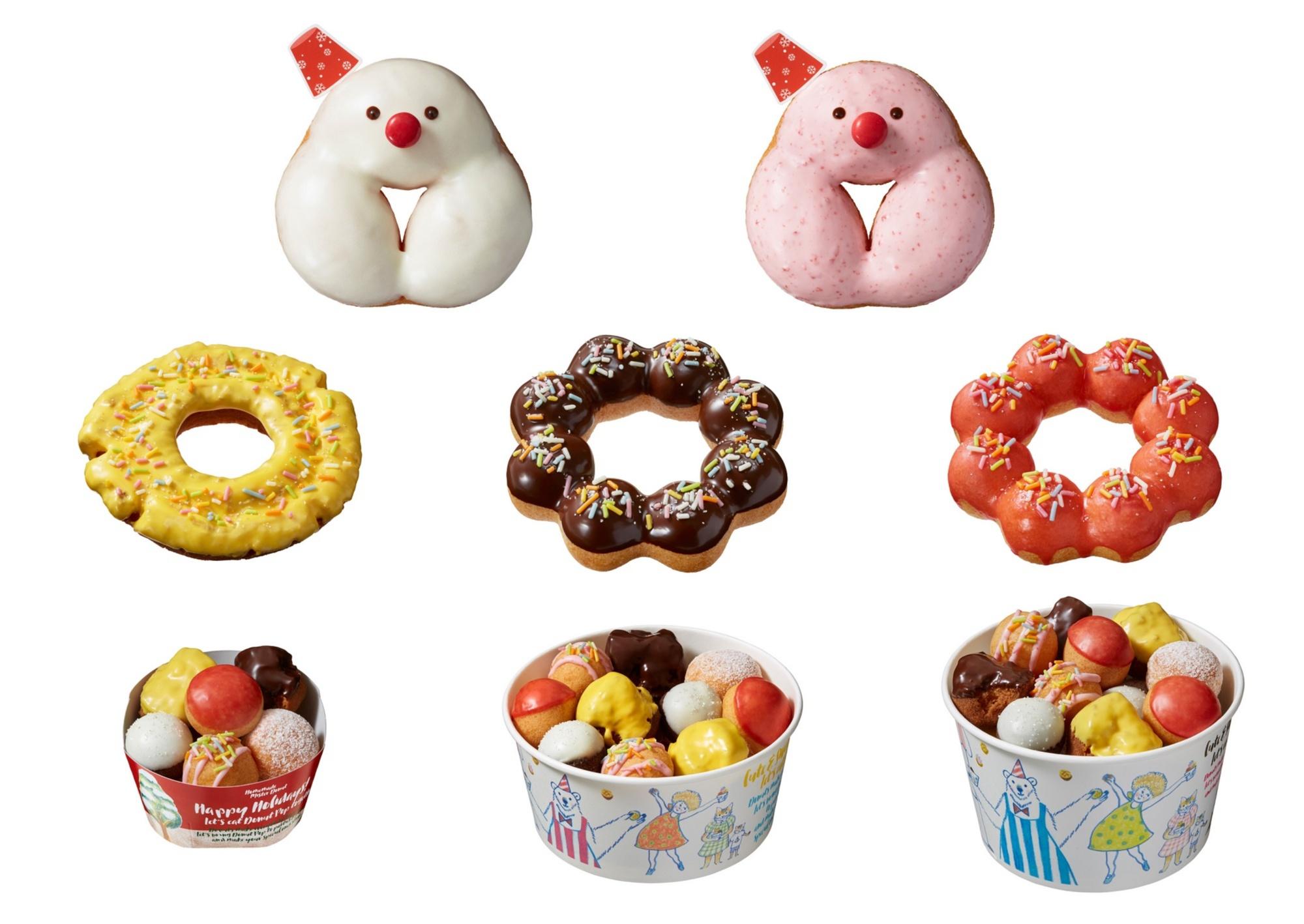 ミスドのクリスマスは『ポケモン』と一緒♡ 「ピカチュウ ドーナツ」が、可愛すぎて食べられない!_1